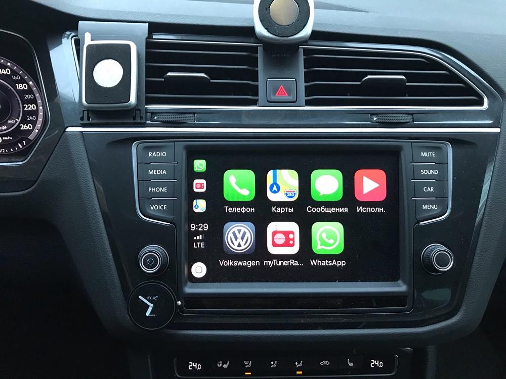WhatsApp интегрировался в CarPlay