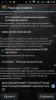 Screenshot_2019-12-18-08-38-50.png